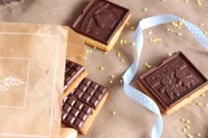 Kekse & Biskuit